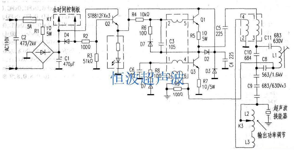 超声波焊接机电路图,超声波发生器电原理图